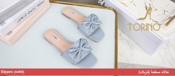 Slippers (outlet)
