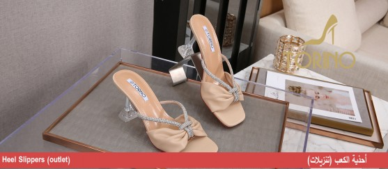 Heel Slippers(outlet)